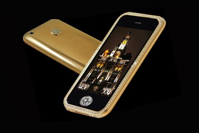 Expensive iPhone 3GS Supreme Goldstriker Advanced